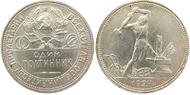 50Kopek1924.PNG