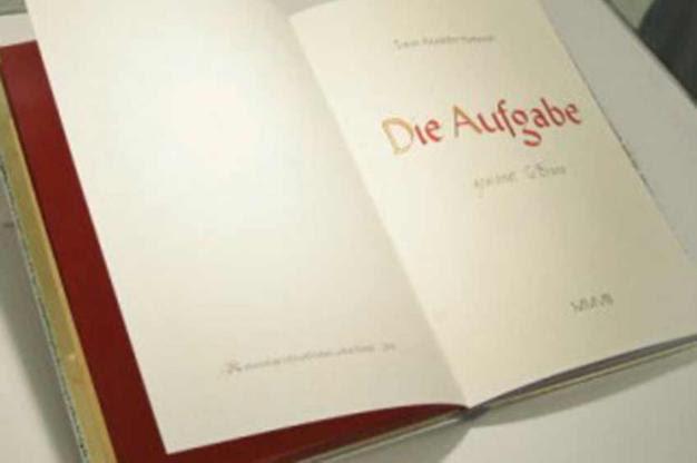 perierga.gr - Βιβλίο 13 σελίδων πωλείται για 153 εκατ. ευρώ!