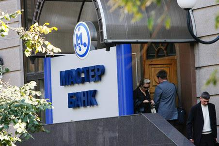В Сочи задержали бывшего менеджера Мастер-банка Евгения Рогачева