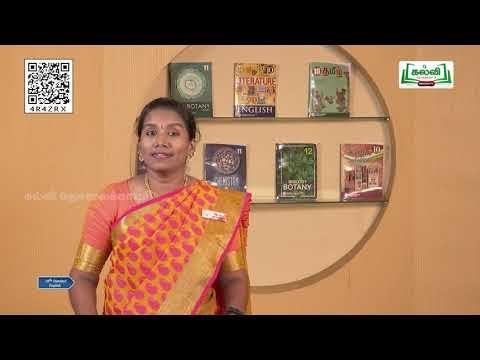 10th English Grammar Active and Passive Voice Unit 1 Part 2 Kalvi TV