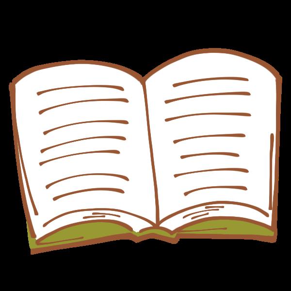 開いた本のイラスト かわいいフリー素材が無料のイラストレイン