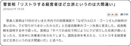 http://www.nikkei.com/news/category/article/g=96958A9C93819481E3EBE2E28A8DE3EBE2E4E0E2E3E28297EAE2E2E2;at=ALL
