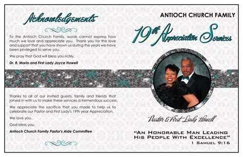 Best Photos of Copy Of Church Programs   Sample Wedding