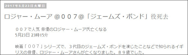 http://tokumei10.blogspot.com/2017/05/blog-post_76.html