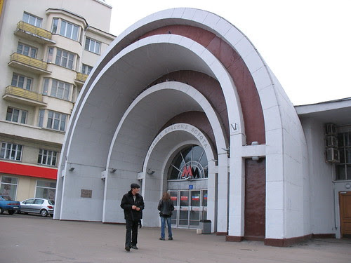 Moscow moderne
