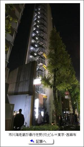 http://www.daily.co.jp/gossip/article/2010/11/28/p1_0003639340.shtml
