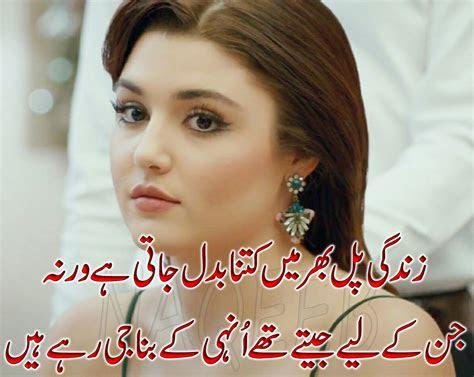 urdu poetry nagar