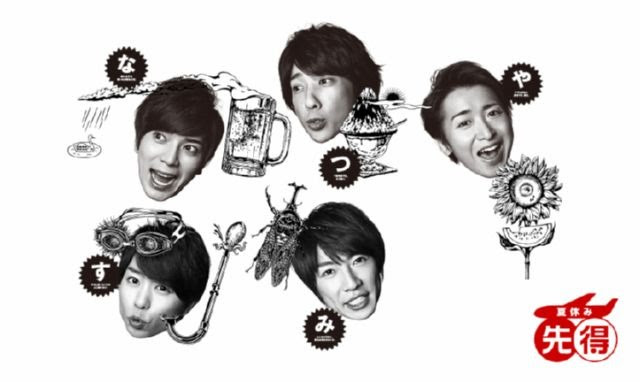 【岚】2016年JAL广告及MAKING_综艺_娱乐_bilibili_哔哩哔哩  - jal 嵐 壁紙