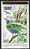 Emerald Starling Lamprotornis iris