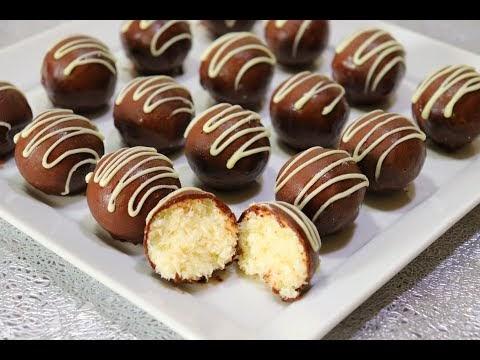 كرات الباونتي اللذيذة ب 3 مكونات فقط وفي 10 دقائق /حلويات سهلة وسريعة التحضير