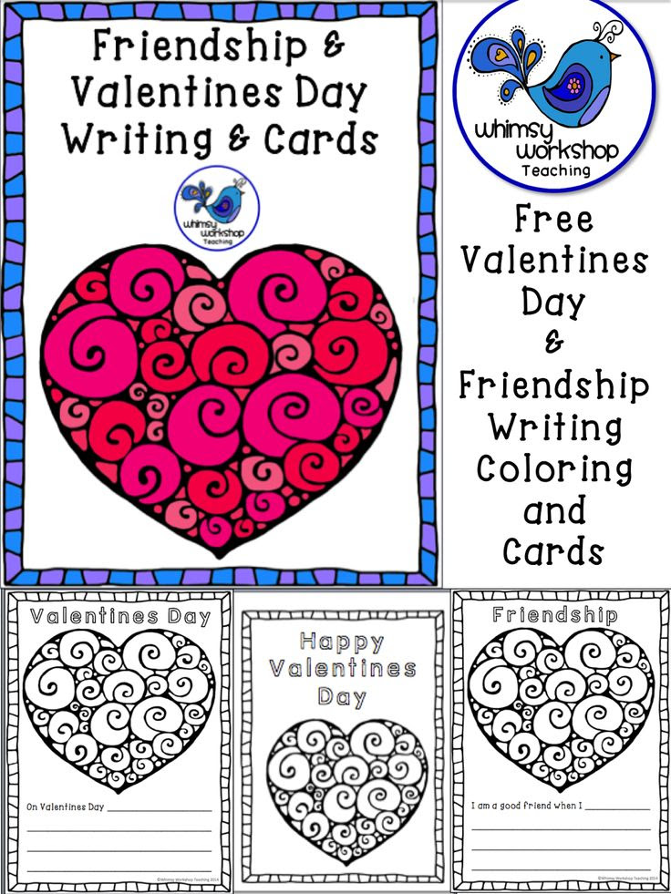 FREE set of Valentines Day and Friendship Writing Templates!  Whimsy Workshop Teaching http://whimsyworkshop.blogspot.ca/p/blog-page.html