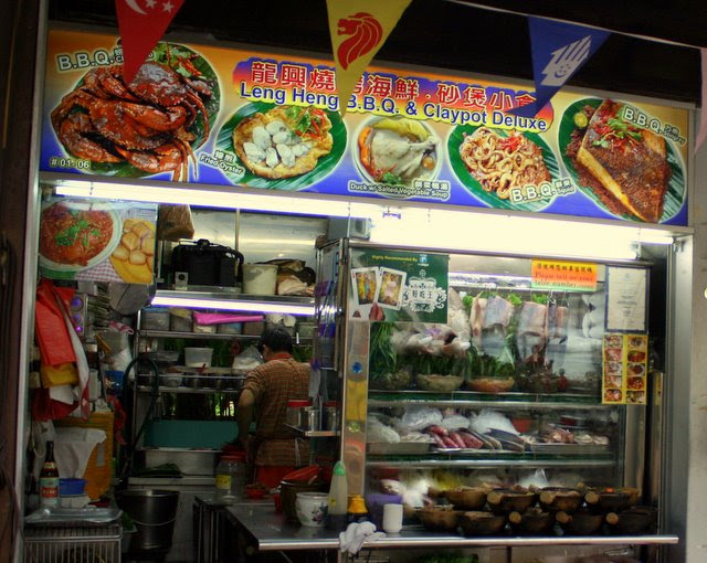 Leng Heng Seafood BBQ