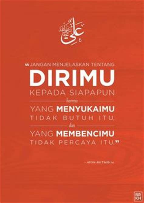 gambar kata kata bijak islam path pinterest islam