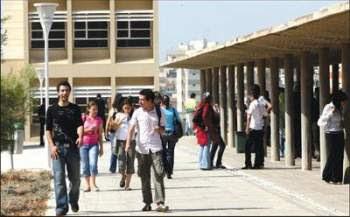 الجامعة اللبنانية طرابلس