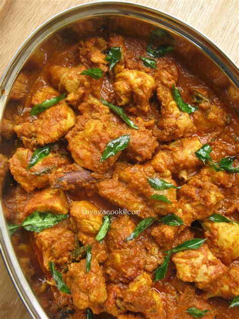 daun kari masakan malaysia rendang ayam ala india