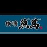 ロゴ:横濱魚萬