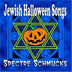 The Specter Schmucks