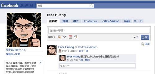 facebookplaces-04