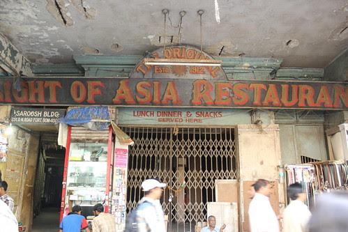 The Original  Light of Asia Restaurant Fountain by firoze shakir photographerno1