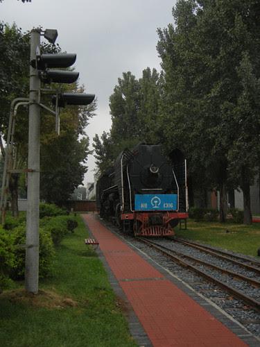 DSCN0366 _ Industrial Museum of China, Shenyang, 5 September 2013