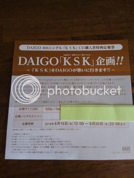 Daigo S K S K Lucky Draw Prize Details Daigo To Sing At Wedding