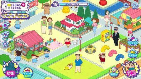 クレヨンしんちゃんの新作街づくりゲームクレヨンしんちゃん 一致団