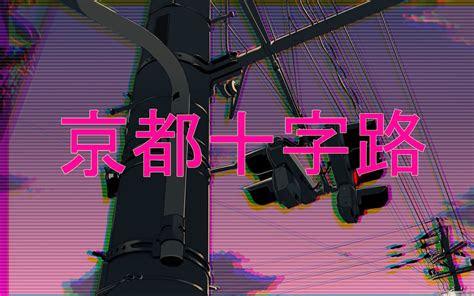 vaporwave wallpaper retrowave arte arte de anime