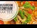 Resepi Tomyam Sayur