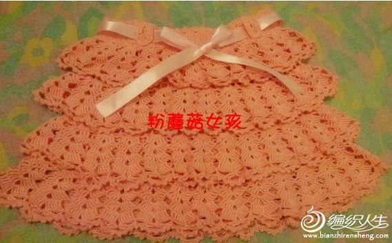 Skirt-stage with 4 rows of ruffles openwork crochet for girls master class / 4683827_20120528_190221 (569x352, 71Kb)
