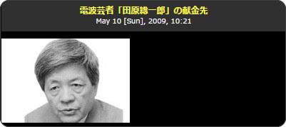 http://yaplog.jp/ichijihinan/archive/286