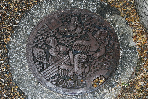 small manhole cover