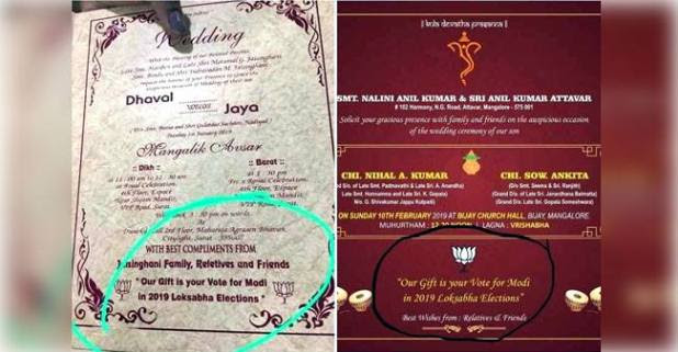 Couples Are Asking To Vote PM Modi On Their Wedding Cards Instead Of Bringing Gifts
