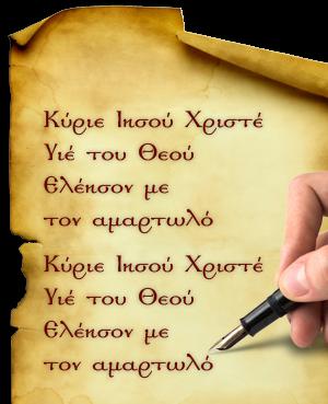 http://papakallinikos.files.wordpress.com/2010/04/j6nas5.png
