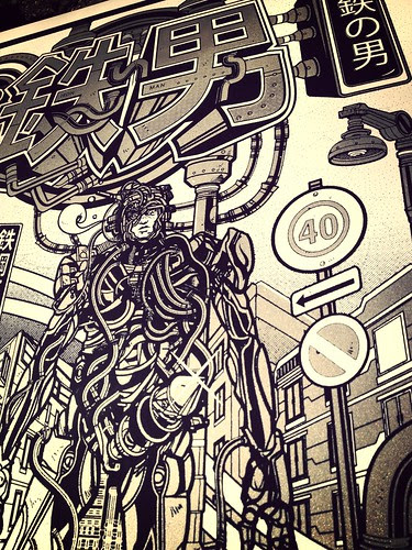 Tetsuo printed poster by 1SHTAR
