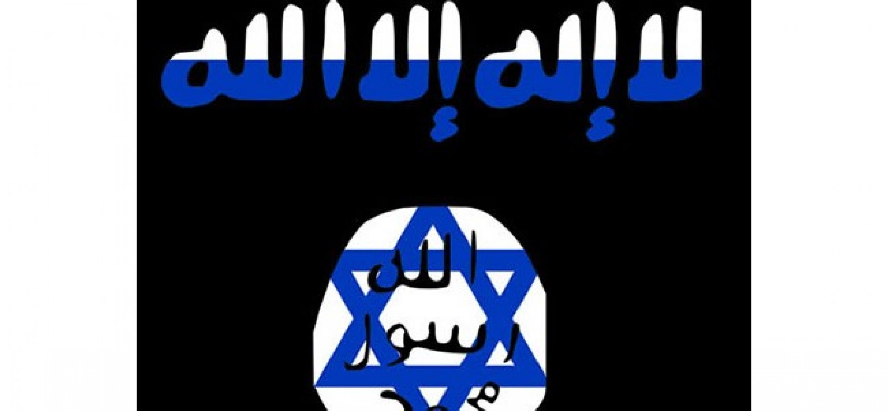Du Golan au Sinaï, les takfiristes sont des alliés d'«Israël»