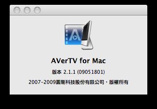 AVerTV for Mac - 7