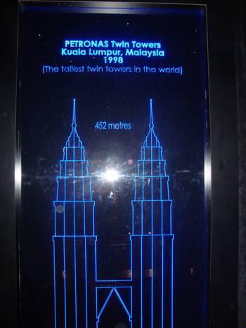 Информационно табло на 86 етаж