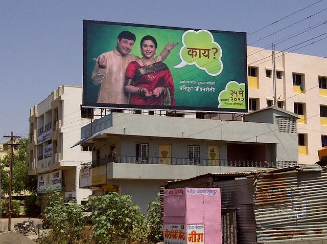 Launching on 25th May 2012 - Visit Dreams Avani, 1 BHK & 2 BHK Flats on Shewalwadi Road, near Manjri Stud Farm, off Pune Solapur Highway, at Manjri Budruk Pune, 412 307