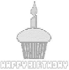Bilder Geburtstag Zeichen Geburtstagsspruche Auf Russisch