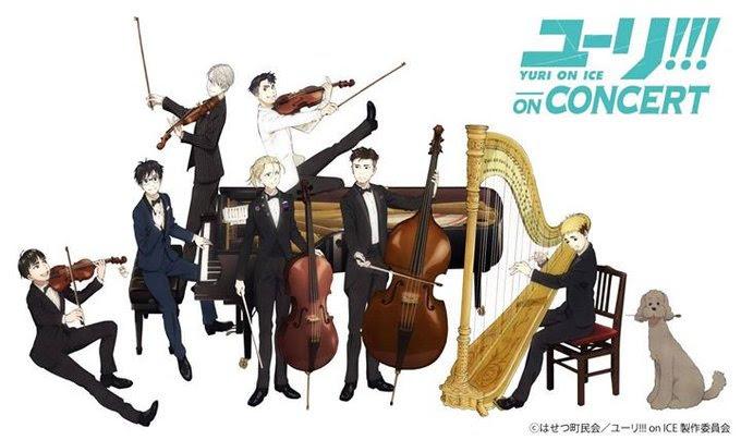 「yuri on ice violin」的圖片搜尋結果