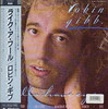 Robin Gibb - Walls Have Eyes Polydor JAP 28MM0473 [1985]