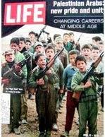 Palestinian Arabs - 1970