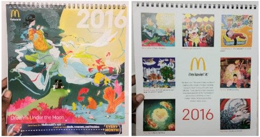 Celebrating Year of the Monkey with McDonald's Lunar New Year 2016 Calendar