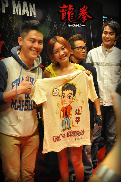 Fist of Dragon 龙拳 Gala Premiere @ Pavilion | TianChad.com