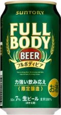 Suntory Full Body Beer