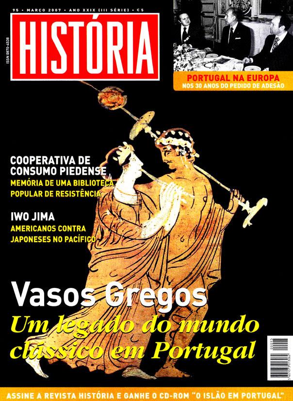 http://www.mnarqueologia-ipmuseus.pt/images/2007.03.004a.m_net.jpg