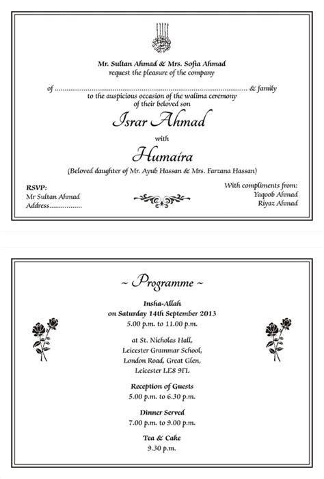 Invitation Wordings In Tamil   Invitationsjdi.org