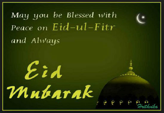 May You Be Blessed Free Eid Mubarak eCards, Greeting