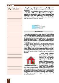 Page 24 Fen Lisesi Fizik 10 2ünite