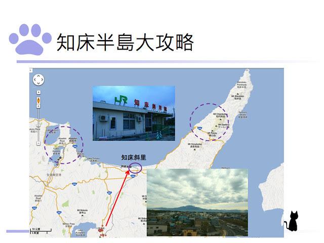 TBG-日本自助旅行之必要 – 溫泉+20121110.021